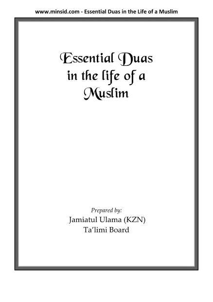 Download Books on Duas (PDF)